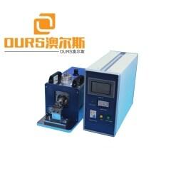 20KHZ 3000W Ultrasonic Wire Metal Welding Machine For Welding Copper Wire