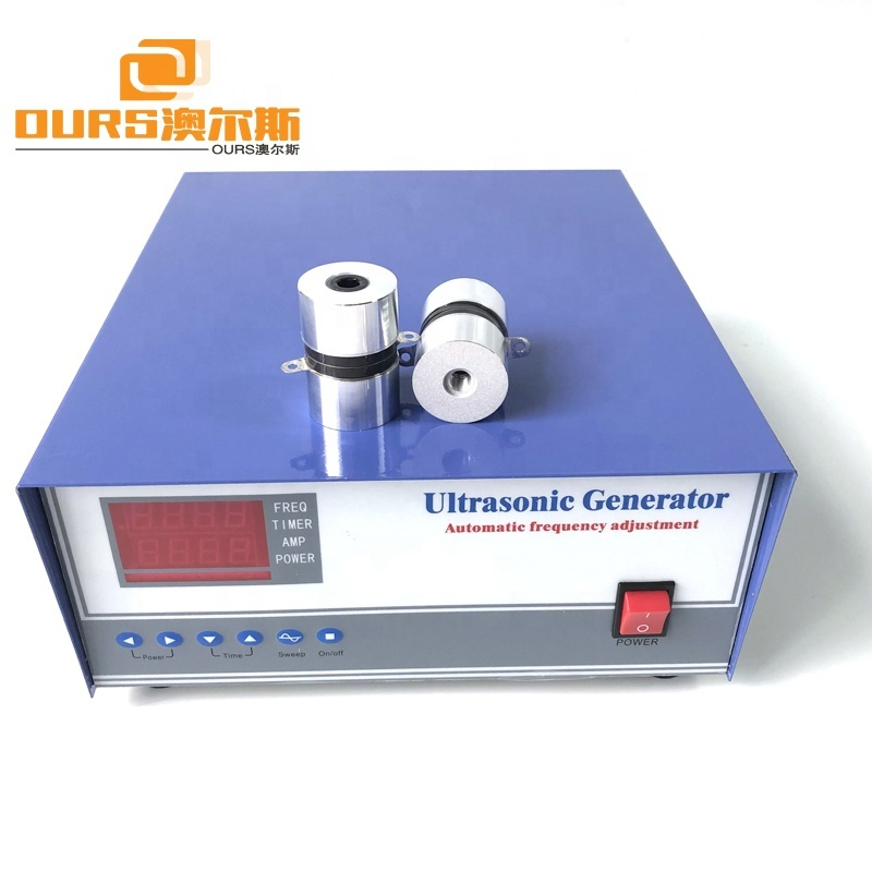 200KHz High Frequency Ultrasonic Cleaning Generator 300W /200KHz Ultrasonic Generator