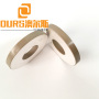 Factory Product 50*17*6mm Ring Piezoceramic Element For face masks equipment