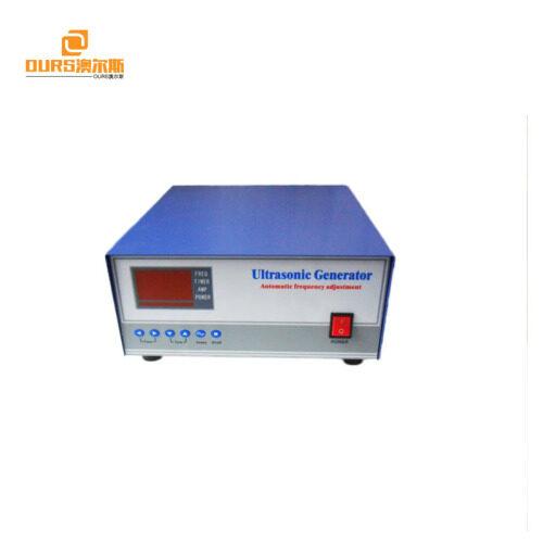 28KHz/1800W ultrasonic generator ultrasonic power supply of ultrasonic cleaning generator