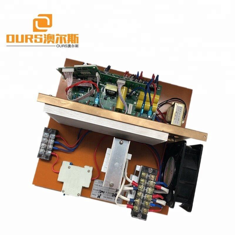 500w piezoelectric transducers ultrasonic driver circuit pcb generator