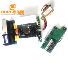 Ultrasonic Generator Circuits 40khz automatic frequency adjustment with display board