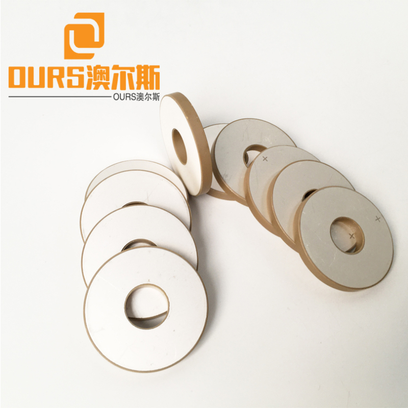Large supply customized size 50X17X5MM PZT8 piezoelectric ceramic
