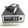 300W 20KHZ/28khz Ultrasonic Spot Welding Machine For plastic Material