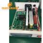 15KHZ/18KHZ/20KHZ 2600W Ultrasonic Welding Generator For Ultrasonic Medical Face Mask Welding Machine