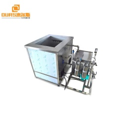 Single Tank Industrial Ultrasound Cleaning Machine With Oil Filter System For Aircraft Parts Automobile Hub Cleaner 10000W 28KHZ