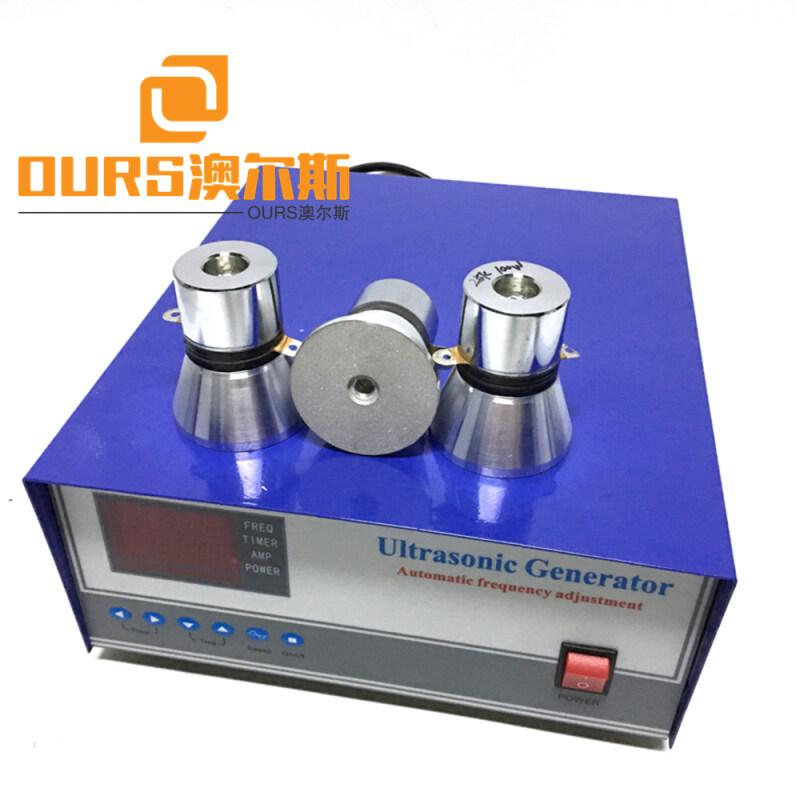 300w High quality ultrasonic generator for ultrasonic cleaning machine