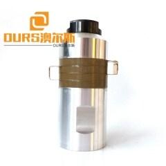 High Frequency 28khz 600W Ultrasonic Plastic Welding Spot Transducer