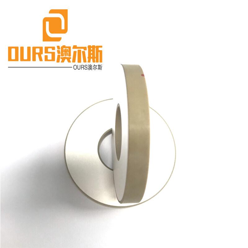 PZT-8 Piezo Material Ultrasonic Piezoelectric Ceramics 50*17*6.5MM