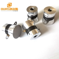 200K Ultrasonic Transducer Generator For Cleaning of Precision Textile Equipment/Spinneret