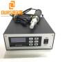 10 Types Welding Heads Portable Handheld 35KHZ ultrasonic spot welding machine for Welding ear straps