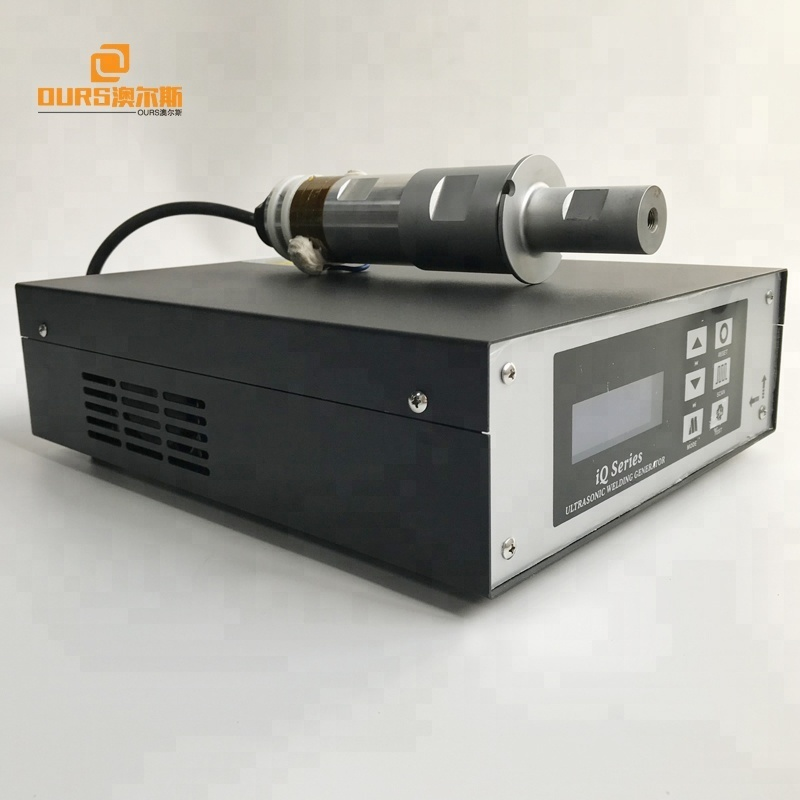 2600W 20KHZ Ultrasonic Plastic Spot Welding and cutting generator system Machine for Plastic Fabric PVC PP PE nylon tea bag