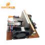 20khz28khz40khz100khz135khz200khz Superior Performance Ultrasonic PCB Generator Circuit