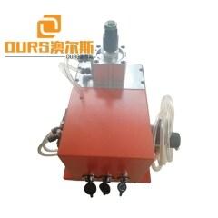 35KHZ 1000W Full Digital High Power Copper Sheet Ultrasonic Welding Machine