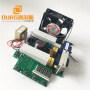 Adjustable Frequency 20KHZ-40KHZ Ultrasonic Generator PCB For Cleaning Glasses Frame