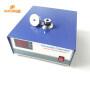 64K/75K High Quality Dual Frequency Ultrasonic Generator for ultrasonic cleaning machine