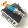 15khz Ultrasonic Welding Generator With Transducer For Ultrasonic Face Mask Making Machine