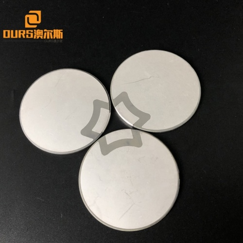 50x3MM Disc Shape Piezo Ceramic Ultrasonic Cleaning Transducer Accessories Piezoelectric Ceramic Plate P4 Material