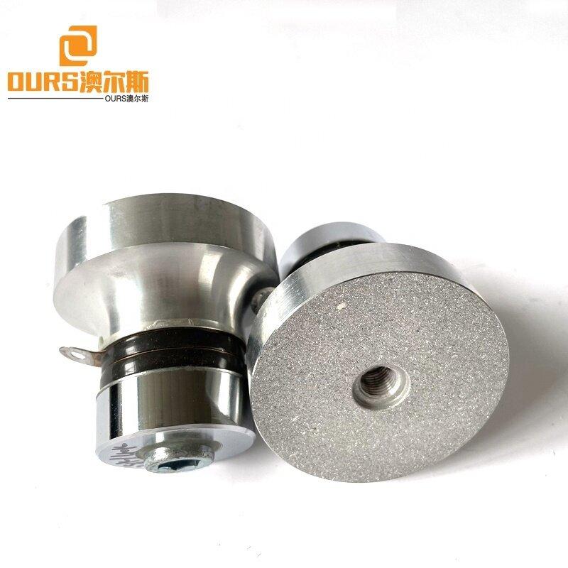 28KHZ40KHZ 60W Ultrasonic Cleaning Transducer Submersible Industry Ultrasonic Dishwasher Cleaner Washer Sensor Elements