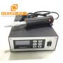 2000W The Stable 15KHz 20KHz Ultrasonic Plastic Welding Generator Supplier