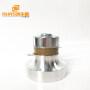 28K/40K 60W  Dual Frequency Ultrasonic Cleaning Transducer PZT8,Multi Frequency Ultrasonic Transducer