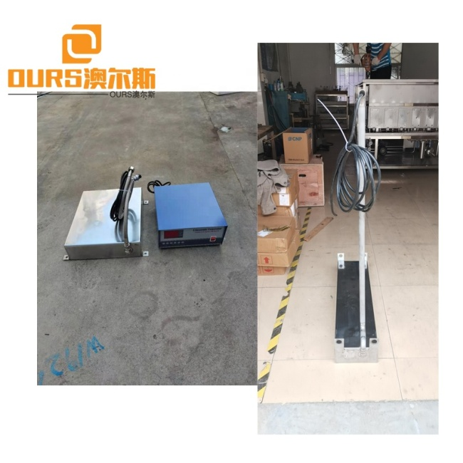28KHZ Electroplating Factory Immersible Ultrasonic Cleaning Transducers Unit And Generator For Washing Crane Engine Filter