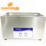 Ultrasonic Cleaner Medical Industry Solution 20L Ultrasonic Cleaning Machine