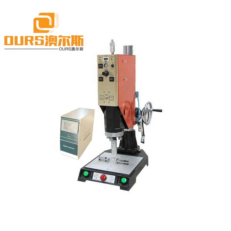 15/20KHz Welding Machine Parts Ultrasonic Welding Generator Transducer Horn For The Nonwoven Fabric Mask