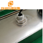 50KHZ High Frequency Ultrasonic Transducer Vibration Board 1000W Industrial Submersible Ultrasonic Transducer Box