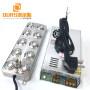 10 Head Mist Maker Fog Ultrasonic Humidifier Transducer For Pool Fogger Humidifier