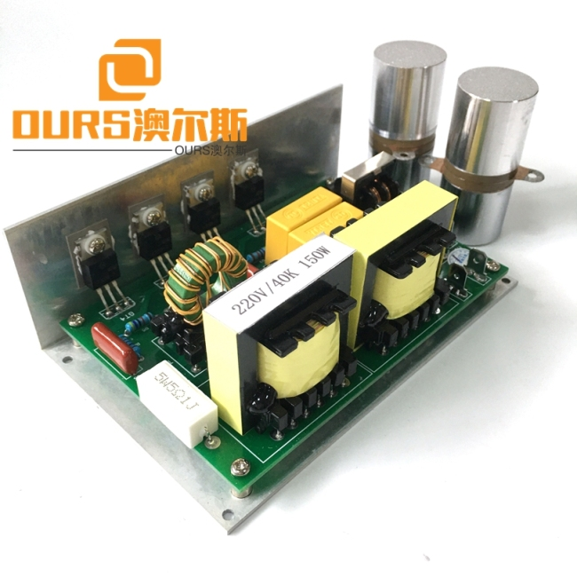 40KHZ120W 110V Or 220V Ultrasonic Cleaning Bath Circuit For Washing Dishes