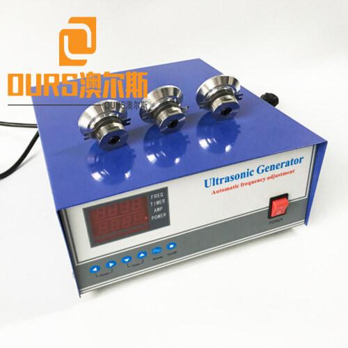 1200W Digital Ultrasonic Washers generator 28KHZ/40KHZ Ultrasonic Transducer
