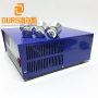 600W/28khz Power Adjustable Ultrasonic Cleaning Machine Generator For Korea Ultrasonic Dishwasher