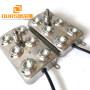 12 Head high power Ultrasonic atomizer landscape fish tank atomizing head