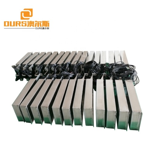 1500W ultrasonic cleaning submersible box 20-40KHz submersible ultrasonic cleaning  polishing wax and dirt removal