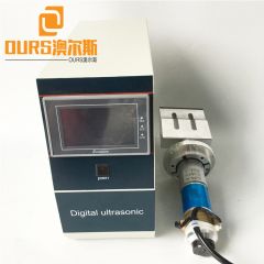 20KHZ Automatic Frequency Tracking Ultrasonic Welding Generator And Welding Transducer For Nonwoven Face Mask Machine