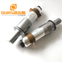 2020 Hot Sale Ultrasound Transducer 20khz 2000w For Plastic Welding Drilling And Polishing Machine