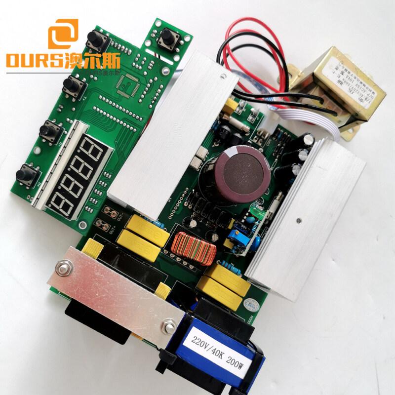 600W ultrasonic power generator+display board,Ultrasonic frequency current adjustable Variable Frequency Ultrasonic Generator