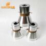 120W 20K/40K/60K Ultrasonic Oscillator PZT-8 High Power Multi Frequency Ultrasonic Cleaning Transducer