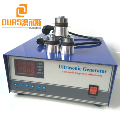 54KHZ 1200W Ultra high Frequency Sound Generator For Cleaning Machinery Parts