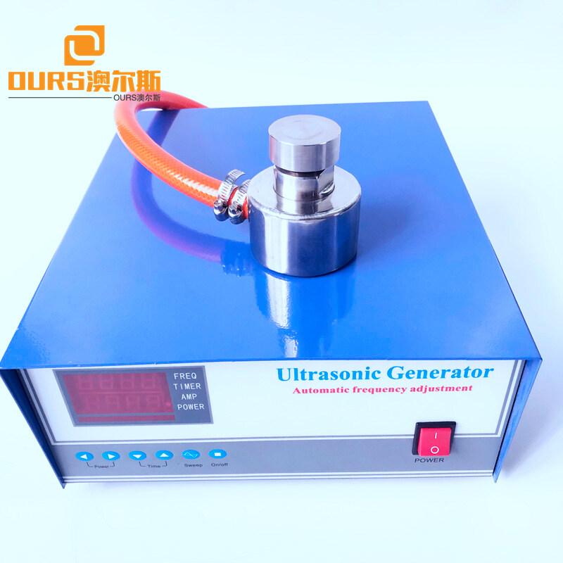 100W/33khz Ultrasonic vibration transducer ultrasonic sieve cleaning system price  including generator