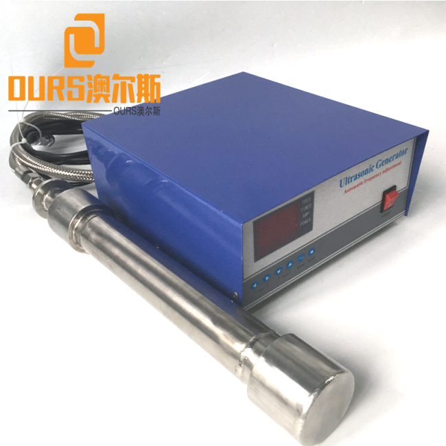 25-27khz 900W Tubu Biodiesel Ultrasonic Transducer Separation Emulsification Homogenization , Refining And Catalyzing Reaction