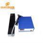 2000W Stainless Steel Ultrasonic Cleaning Vibrometer Waterproof Ultrasonic Sensor Plate 25K/40K/80K Immersion Transducer Box