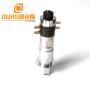 28khz 1000W High Power Airborne Ultrasonic Transducer For Plastic Spot Welding Machine