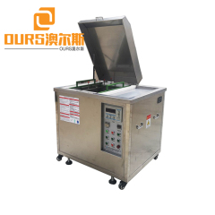 1800W 40KHZ Mould Electrolytic Ultrasonic Cleaning Machine For Cleaning Plastic Mould