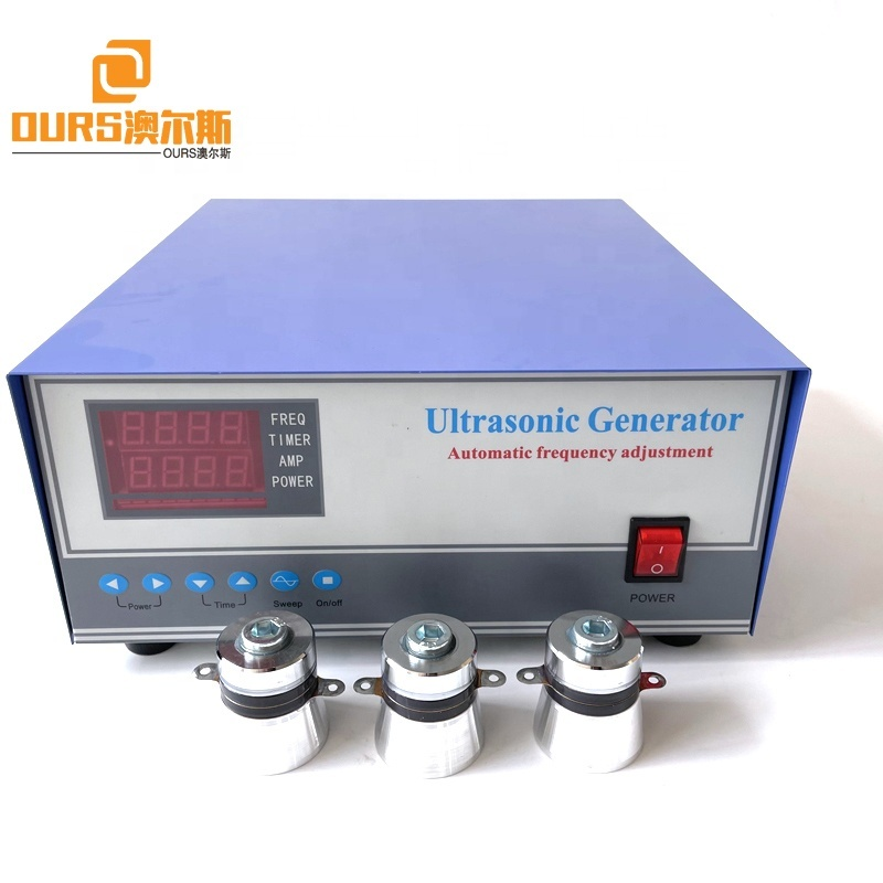 Frequency 25K 28K 33K 40K Switchable Ultrasonic Power Source For Driving Ultrasound Cleaning Transducer Oscillator Converter