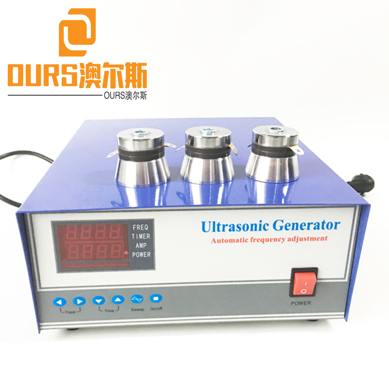 28KHZ/40KHZ 2400W 110V Adjustable Frequency Ultrasonic Generator For Industrial Cleaning Car Parts