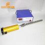 20KHz Ultrasonic Sonochemical Biodiesel Reactor Ultrasonic Reactor Equipment Biodiesel Supplier