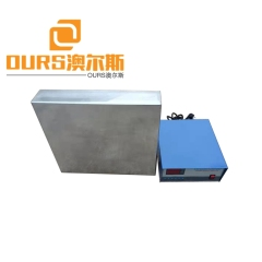Various Size 200KHZ High Frequency Immersible Ultrasonic Vibrating Plat For Hardware Motherboard Mold