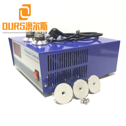 28KHZ  300W-3000W 110V or 220V Ultrasonic Submersible Generator For Cleaning Dishwasher